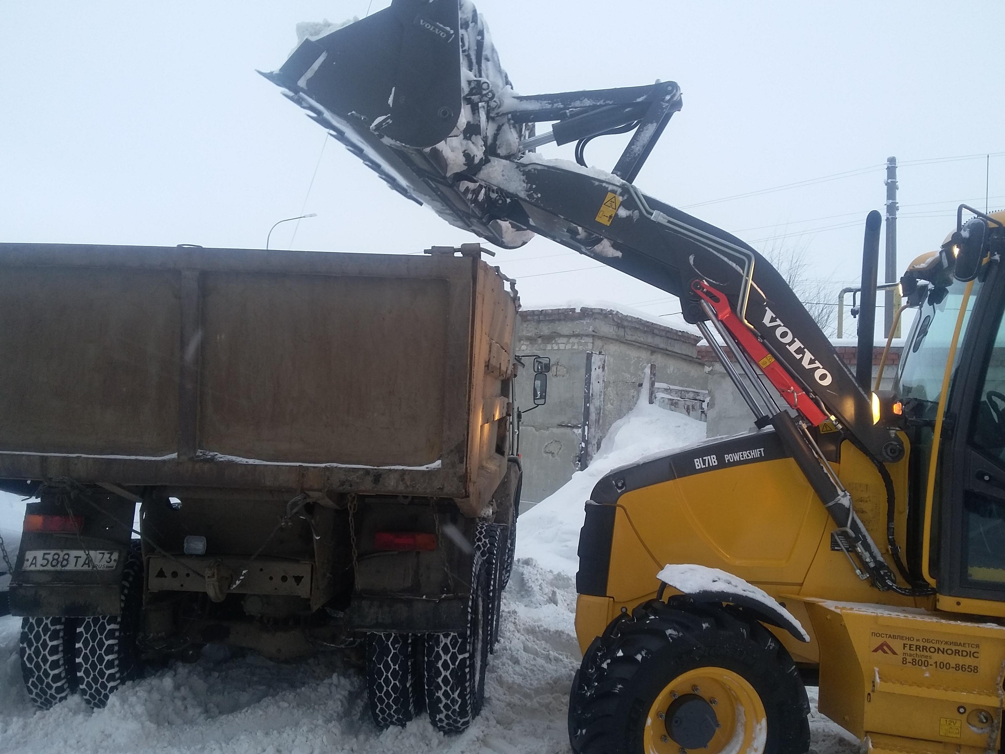 Правила уборки снега в дворах